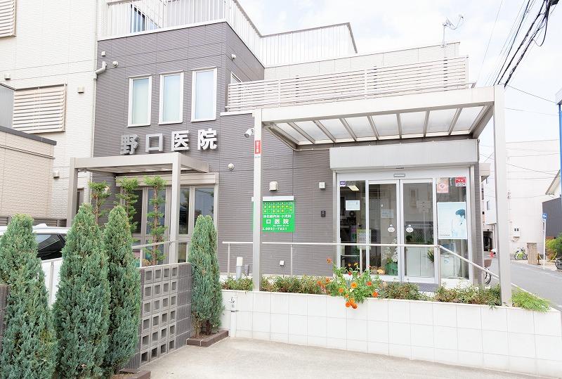 当院は大阪市胃がん検診(胃カメラ検査)取扱医療機関です